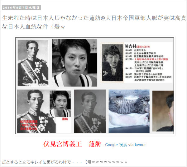 http://tokumei10.blogspot.com/2016/09/blog-post_87.html