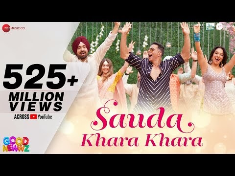 सौदा खरा खरा / Sauda Khara Khara