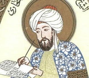 Risultati immagini per filosofia araba