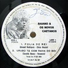 compacto-baiano-e-os-novos-caetanos-1975-selo-a