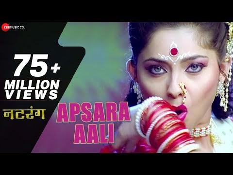 Apsara Aali lyrics | Apsara Aali Marathi Song LYRICS