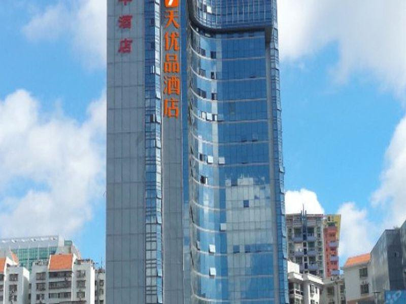 7 Days Premium Zhuhai Gongbei Light Railway Branch Reviews