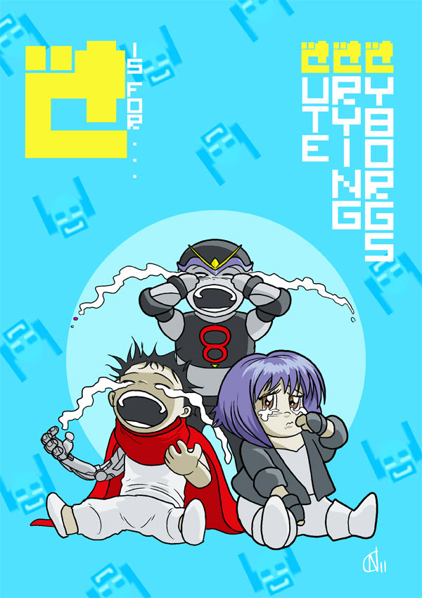 C is for... Cute Cyborgs Crying