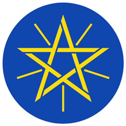 Google News President Of Ethiopia Latest