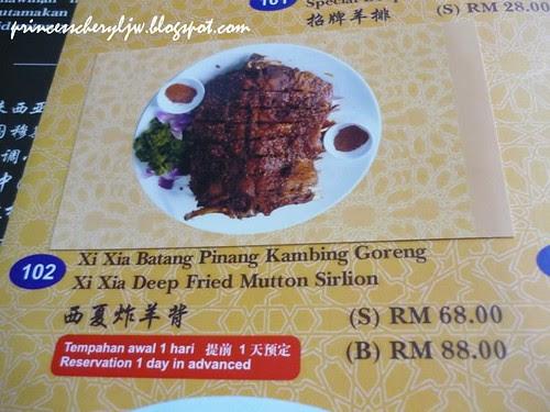 Cina Muslim Restoran 03