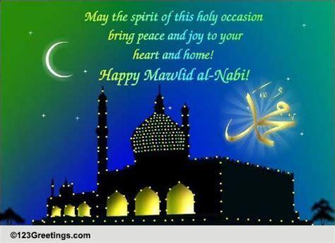 Spirit Of Mawlid al Nabi  Free Mawlid al Nabi eCards