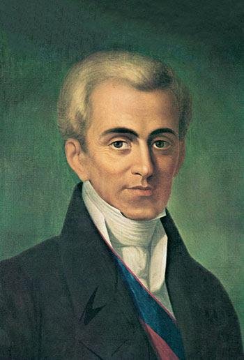 Αρχείο:Kapodistrias2.jpg