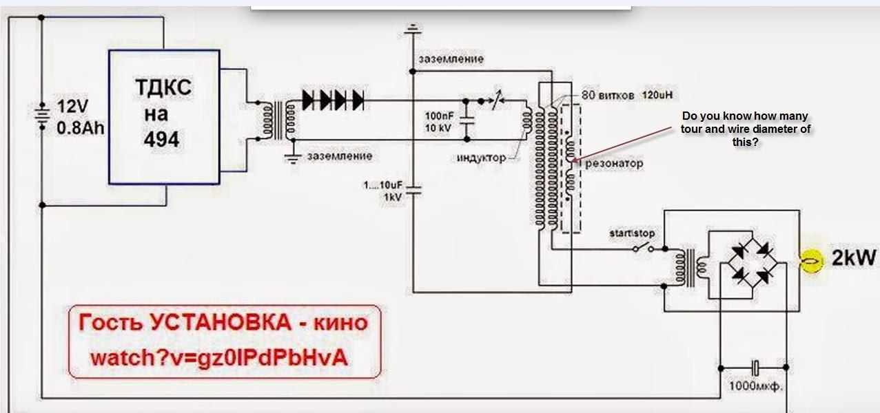 35 Pioneer Deh X6600bt Wiring Diagram
