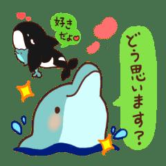シャチtoイルカto敬語deおしゃべり Lineクリエイターズスタンプ