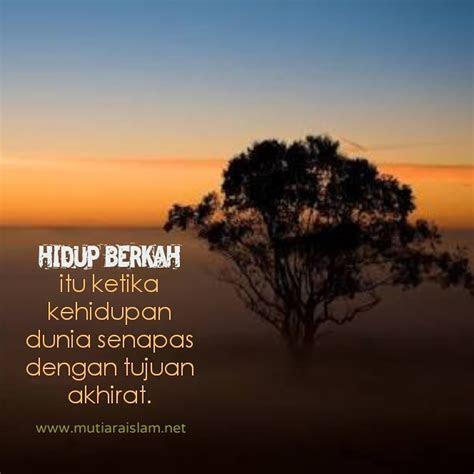 kata mutiara islami bergambar  inspiratif