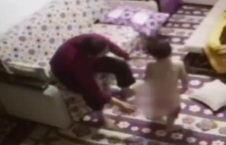 tortura infantil