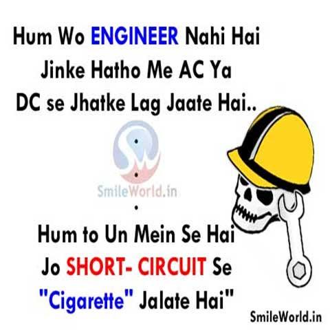 Engineer Jokes In Hindi Chutkule Images
