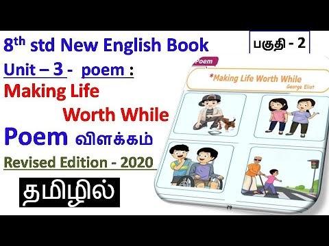 8th English Making Life Worth While Kalvi TV