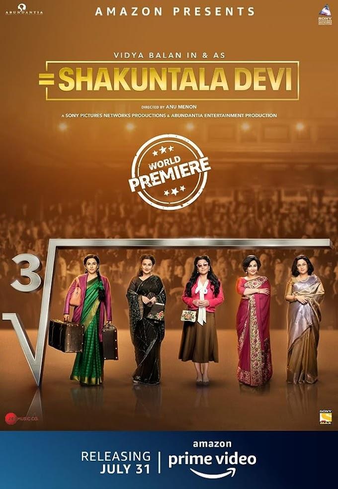 Shakuntala Devi 2020