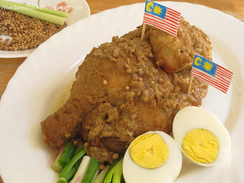 Ayam Golek (Spiced chicken with coconut milk)
