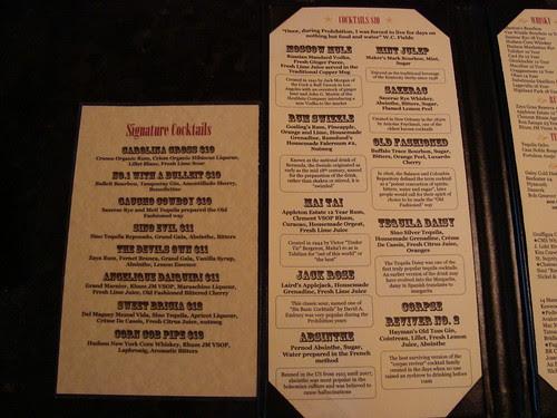 320 Main cocktail menu