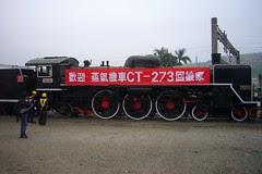 CT273