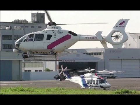 HELIOS YouTube Blog        ヘリコプター撮影記録(Helicopter video)