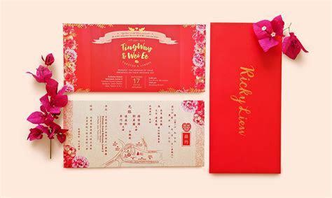 Malaysia Graphic Designer   Hweh Arts