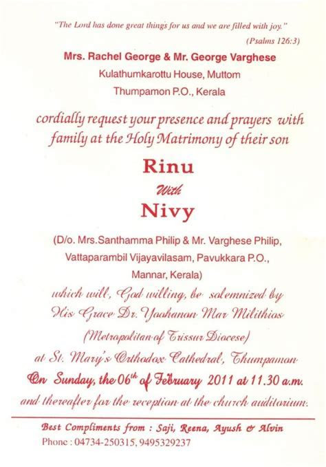 Image result for marriage invitation card kerala   1 in