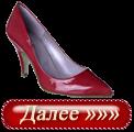 4303489_aramat_0R033 (122x120, 19Kb)