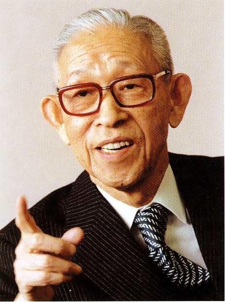 World Top Entrepreneurs : Konosuke Matsushita