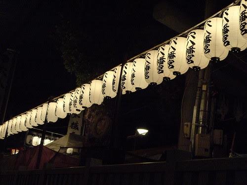 Ana hachiman-gu shrine