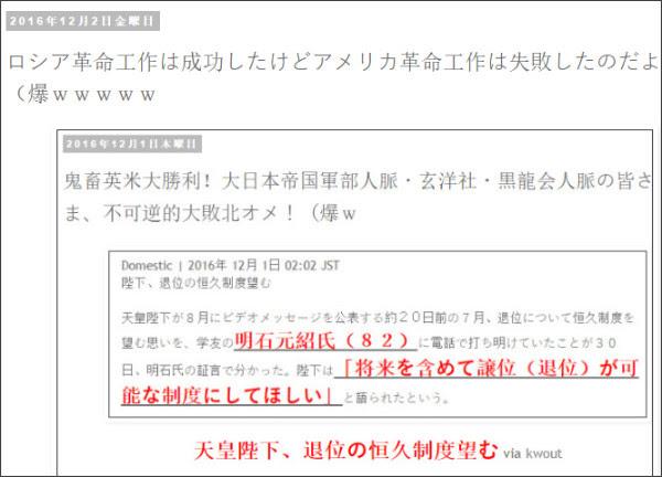 http://tokumei10.blogspot.com/2016/12/blog-post_42.html