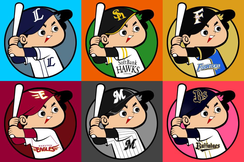 最新 野球 キャラクター 一覧 最高の無料壁紙 Hd