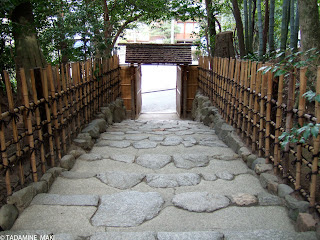 An exit of a serene temple, at Shisendo Temple, in Kyoto