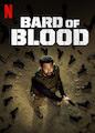 Bard of Blood - Season 1