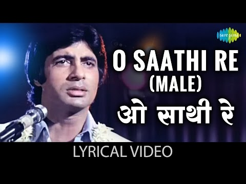 O Saathi re ओ साथी रे lyrics - Kishore Kumar | muqaddar ka Sikandar