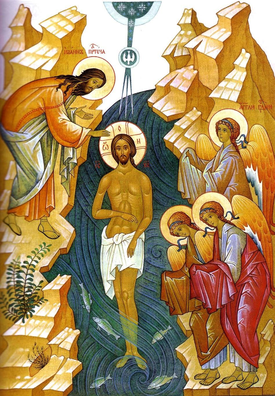 Αποτέλεσμα εικόνας για Совершается служба великому празднику Святое Богоявление. Крещение Господа Бога и Спаса нашего Иисуса Христа.
