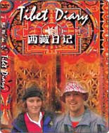 Tibet Diary