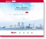 キャンペーン・イベント情報 : データプラン得得キャンペーン | NTTドコモ