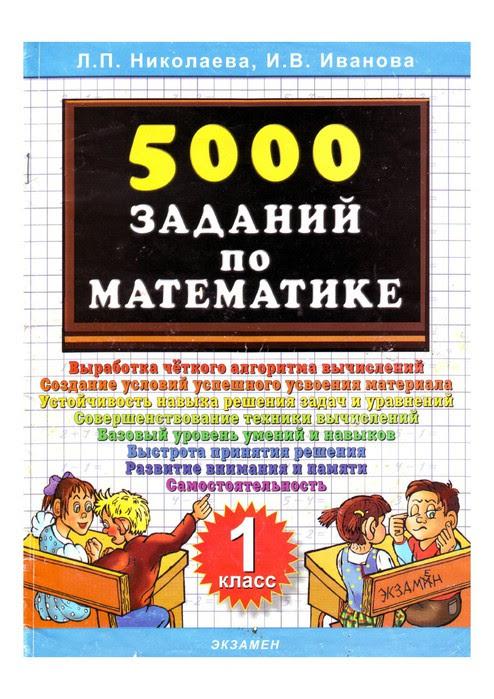 0001 (494x700, 120Kb)