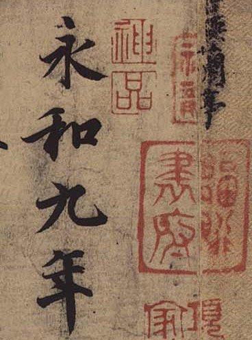 Kursivschrift (Chinesisch)