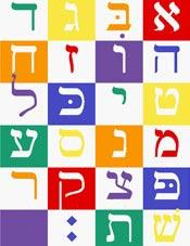 A Santidade das Letras Sagradas