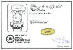 ME Certificate