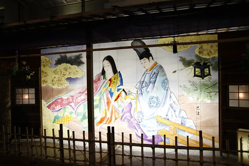 Traditional Japanese mural at Yasukuni
