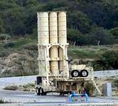 Israeli Arrow Anti-Missile / Anti-Aircraft Missile