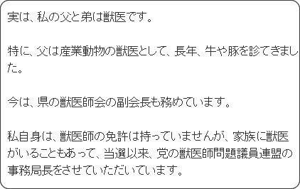 http://ameblo.jp/tamakiyuichiro/entry-10897029715.html