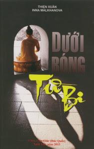 bia_duoi_bong_tu_bi-thien_xuan