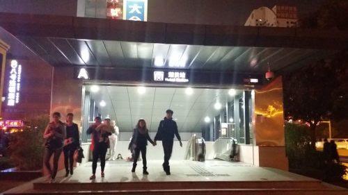 深圳地鉄 湖貝站