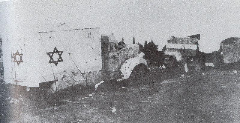 File:Hadassah convoy.jpg