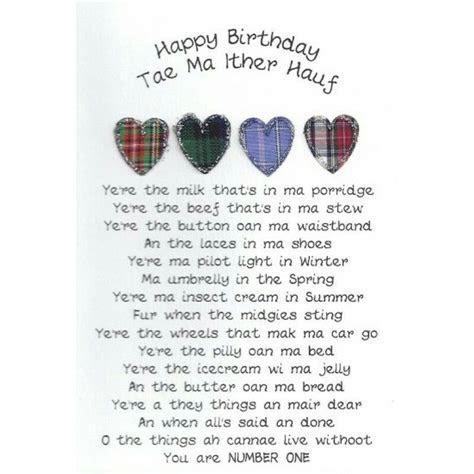Birthday   Scottish stuff   Scottish quotes, Scotland