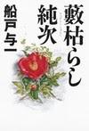Image_prof