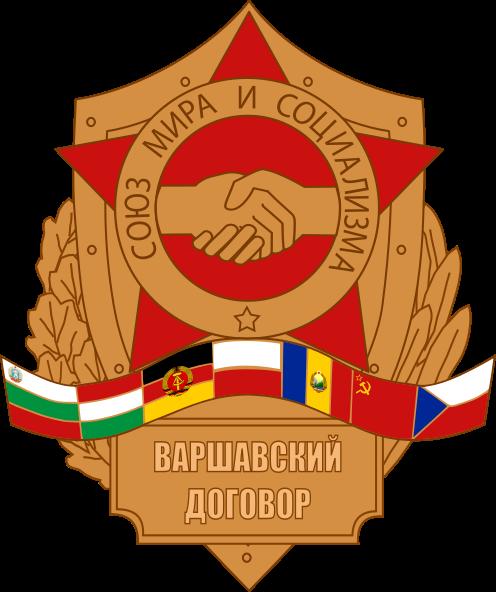 File:Warsaw Pact Logo.svg