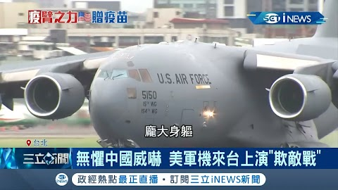 C17運輸機 / Zkdng6klr Nenm : United states of america first flight: