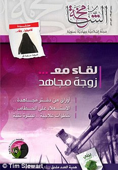 The cover of Al-Shamikha magazine